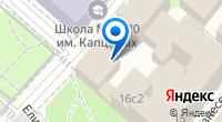 Компания Посольство Азербайджанской Республики в г. Москве на карте