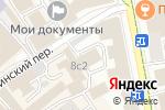 Схема проезда до компании РКБО-Групп в Москве
