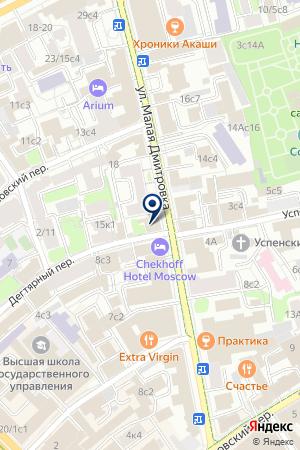 АНО ТОРГОВО-ПРОМЫШЛЕННАЯ ПАЛАТА РФ СОЮЗЭКСПЕРТИЗА на карте Дмитрова