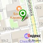 Местоположение компании СОЮЗЭКСПЕРТИЗА