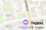 Схема проезда до компании СОЮЗЭКСПЕРТИЗА в Москве