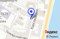 Схема проезда до компании МАГАЗИН КОСМЕТИКИ КРЕОМ в Москве