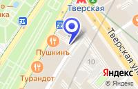 Схема проезда до компании КБ ОХОТНЫЙ РЯД в Москве