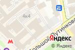 Схема проезда до компании Costa Coffee в Москве