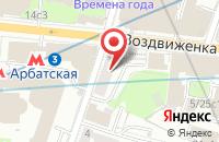 Схема проезда до компании Стройрезерв в Москве