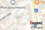 Схема проезда до компании Veritas в Москве