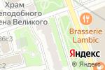 Схема проезда до компании FreeSpirit в Москве