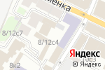 Схема проезда до компании ИТек Логистик в Москве