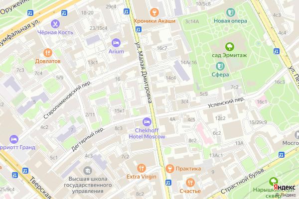 Ремонт телевизоров Улица Малая Дмитровка на яндекс карте