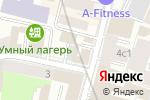 Схема проезда до компании Ойкумена в Москве