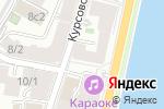 Схема проезда до компании Ваш магазинчик в Москве