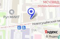 Схема проезда до компании ДК МОСКОВСКИЙ ГОСУДАРСТВЕННЫЙ УНИВЕРСИТЕТ ПУТЕЙ СООБЩЕНИЯ в Москве
