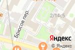 Схема проезда до компании Международный союз музыкальных деятелей в Москве