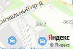 Схема проезда до компании М-Кар в Москве