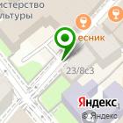 Местоположение компании Уголовный адвокат Ягодкин П.П