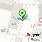 Местоположение компании Магазин кальянов и электронных сигарет