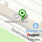 Местоположение компании Локомотив