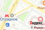 Схема проезда до компании Магазин распродаж в Москве