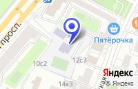 Схема проезда до компании АВТОШКОЛА ДЕБЮТ в Москве