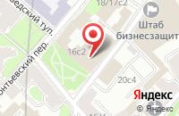 Схема проезда до компании Александр и Партнеры в Москве