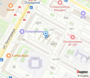 """ФОНД """"МИЛОСЕРДИЕ В СОГЛАСИИ"""""""