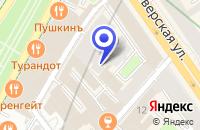 Схема проезда до компании ПТФ БМК-ИНВЕСТ в Москве