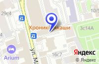 Схема проезда до компании Ремонт компьютеров - ЭКСПЕРТ в Москве
