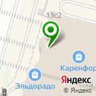 Местоположение компании Московия Свет