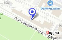 Схема проезда до компании ТОРГОВАЯ КОМПАНИЯ ШТИЛЛ ФОРКЛИФТТРАКС в Москве