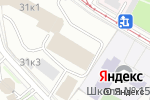 Схема проезда до компании Клинико-диагностическая лаборатория в Москве