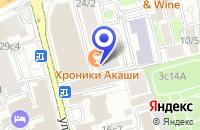 Схема проезда до компании ПРОЕКТНАЯ ФИРМА МОНАРХ И О в Москве