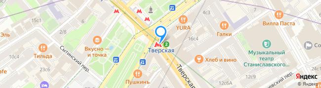 метро Тверская