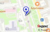 Схема проезда до компании НОТАРИУС ШУБКИН Ю.В. в Москве