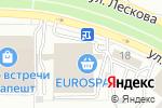 Схема проезда до компании We-Ликан в Москве