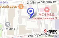 Схема проезда до компании ПТФ ПРОМКОЛЕРТРЕЙД в Москве