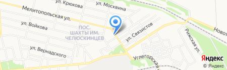 Лотос на карте Донецка
