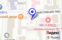 Схема проезда до компании СКАП в Москве