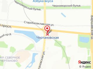 Ремонт холодильника у метро Чертановская