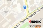 Схема проезда до компании Стилматик в Москве