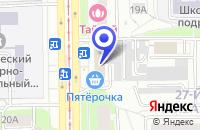 Схема проезда до компании МАГАЗИН МЕБЕЛЬ КРЕДИТ в Москве