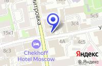 Схема проезда до компании КОНСАЛТИНГОВАЯ КОМПАНИЯ ГРАНД в Москве