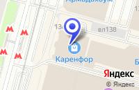Схема проезда до компании ТФ Т-СТИЛЬ в Москве