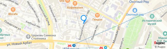 Большой Кисловский переулок