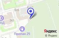 Схема проезда до компании АВАРИЙНАЯ СЛУЖБА РЕМЭКС в Москве