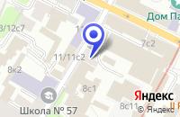 Схема проезда до компании ИНЖИНИРИНГОВАЯ ФИРМА ИНСЕТЬСТРОЙ в Москве