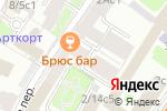 Схема проезда до компании Брюс в Москве