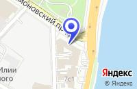Схема проезда до компании НТЦ ПЕРСПЕКТИВА в Москве