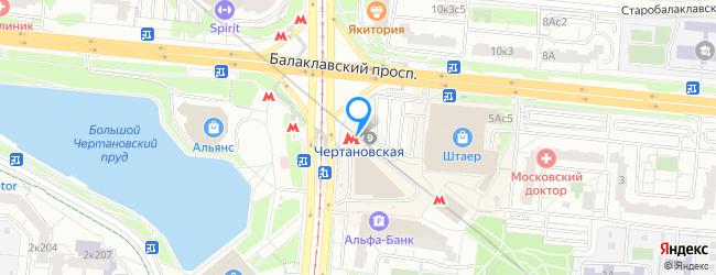 метро Чертановская