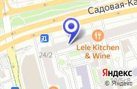 Схема проезда до компании АМПРОДКО в Москве