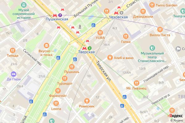 Ремонт телевизоров Улица Тверская на яндекс карте